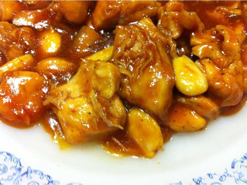Receta de pollo al curry con almendras - Pollo con almendras facil ...