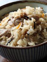 Receta de arroz blanco con setas